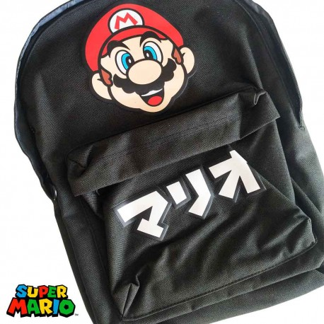 Nintendo Mochila Super Mario Japanese Text